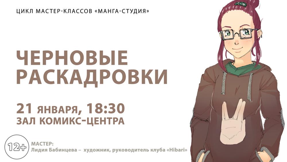 2015-01-21 PL_1000